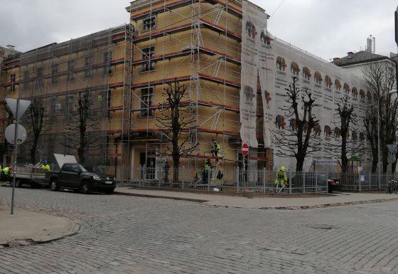 Dzirnavu street (D-lukss), Riga